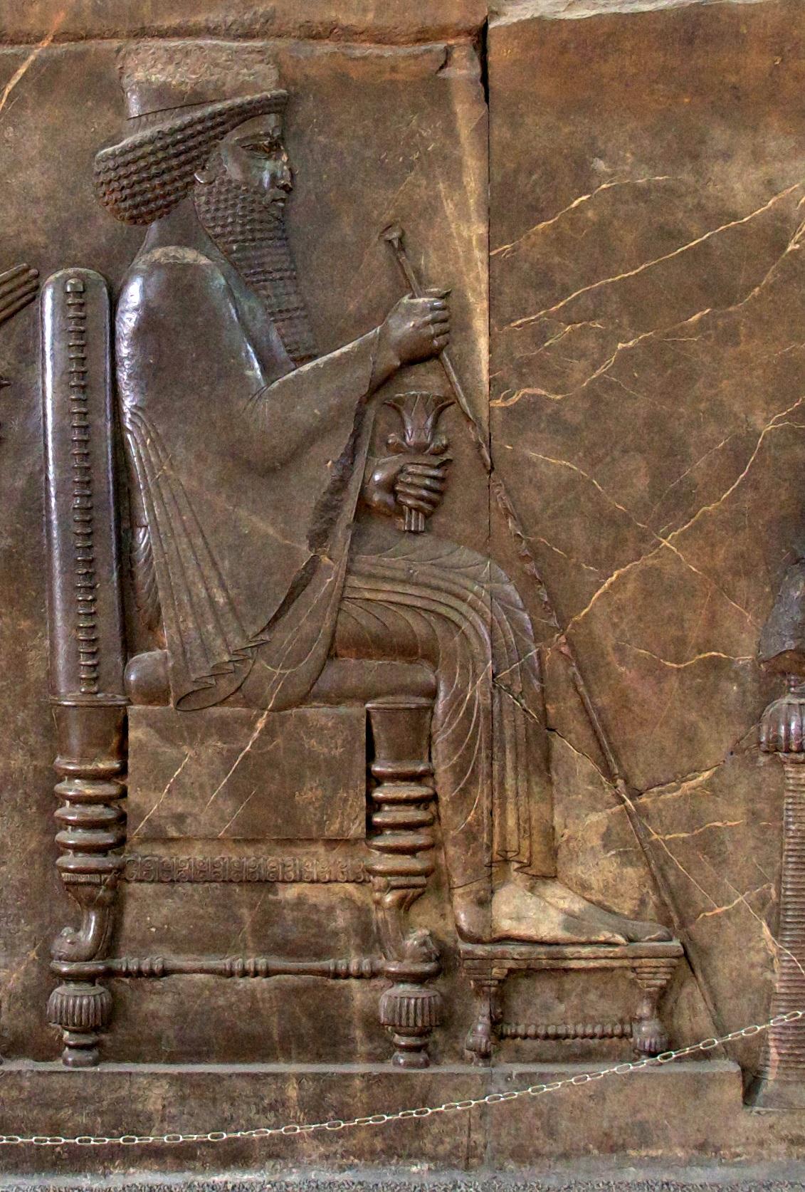 Golden Scepter of Ahasuerus