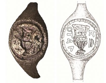 Ring of Pontius Pilate Discovered