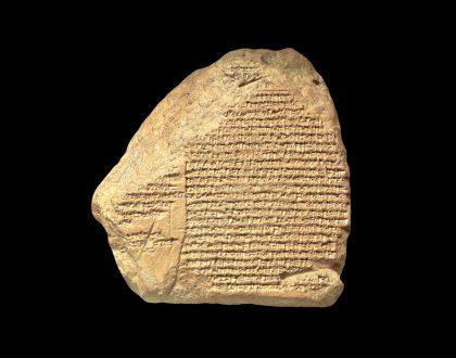 Who was Darius the Mede?