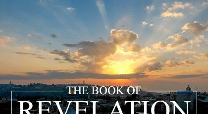 Revelation 1:1-8 – Sept 15, 2019