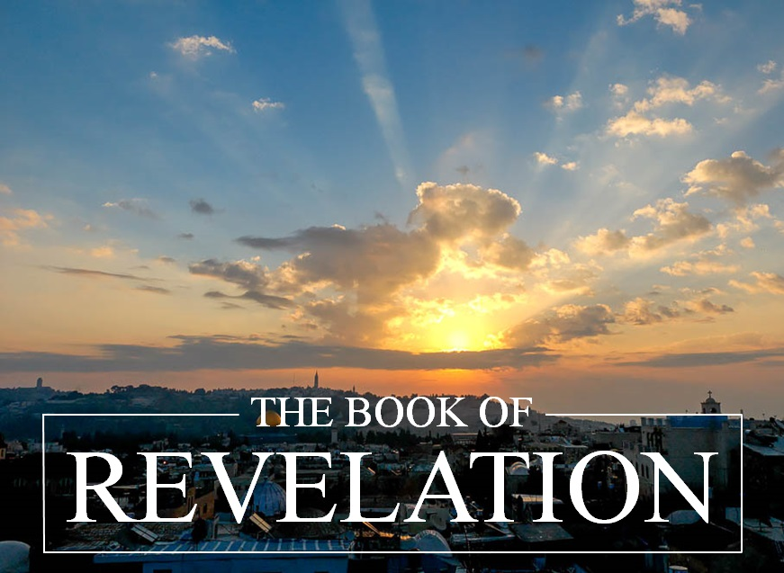 Revelation 1:1-8 - Sept 15, 2019